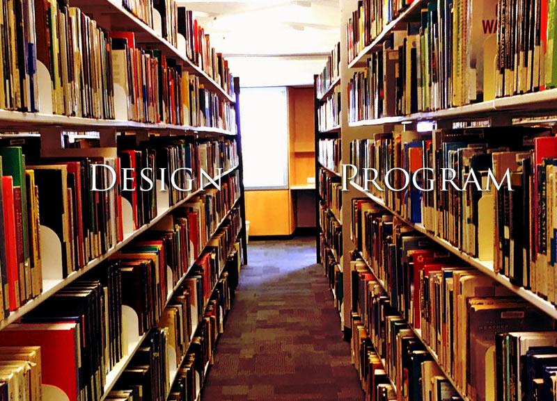 デザインとプログラム