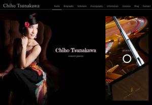 矢板市のピアニスト 綱川千帆さん