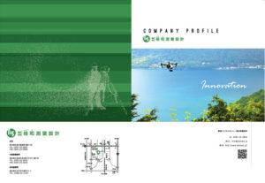 株式会社格和測量設計様 会社案内