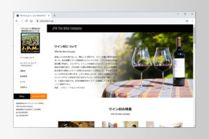 フランスワイン専門店/JPM
