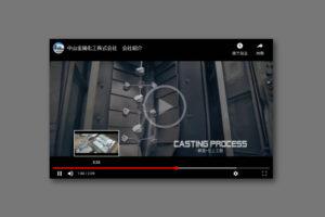 映像(動画制作)中山金属化工株式会社様