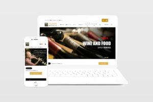 フランスワイン専門店「小さなワイン村」通販サイト