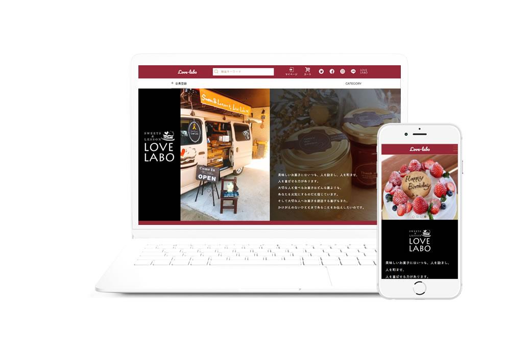 Love-Labo・那須のスイーツ通販サイト「ラブラボ」